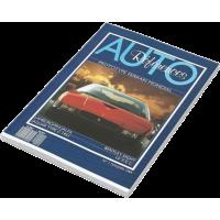 Auto References