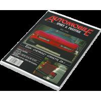 Automobile Sport & Prestige